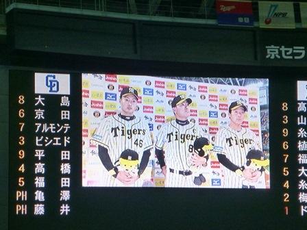 2018京セラドーム阪神57
