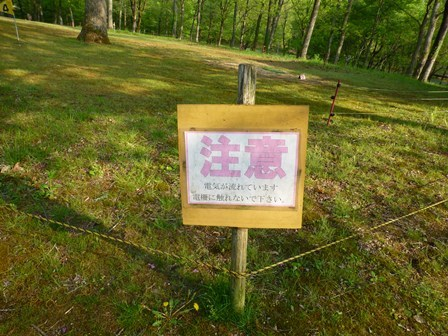 休暇村帝釈峡お散歩3