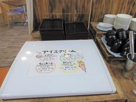 帝釈峡夕食3