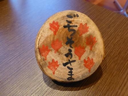 帝釈峡夕食17