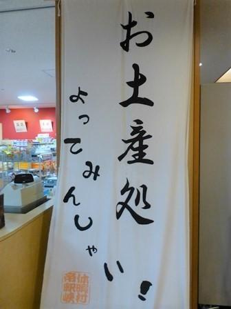 帝釈峡夕食25