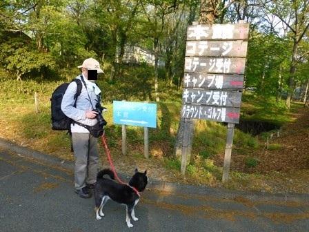 帝釈峡朝散歩10