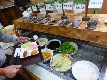 休暇村帝釈峡朝食 (18)