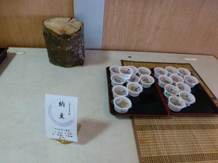 休暇村帝釈峡朝食 (20)