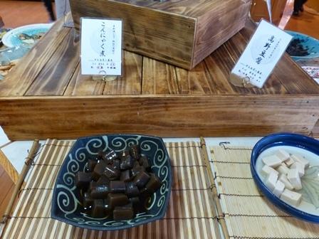 休暇村帝釈峡朝食 (25)