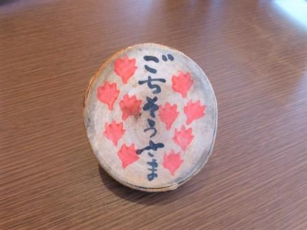 休暇村帝釈峡朝食 (44)
