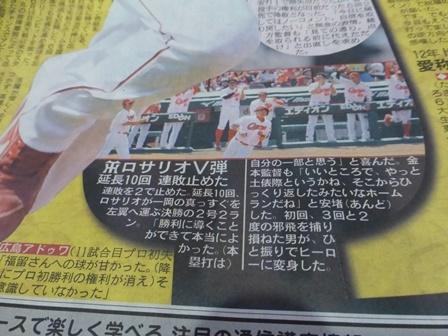 休暇村帝釈峡朝食 (50)