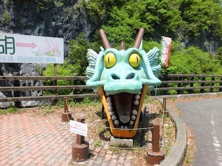 神龍湖遊覧船乗り場5