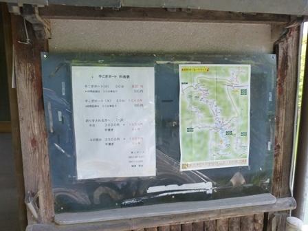 神龍湖遊覧船乗り場16