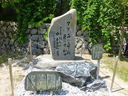 神龍湖櫻橋2