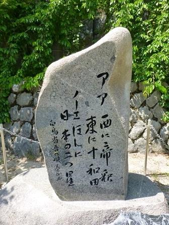 神龍湖櫻橋3