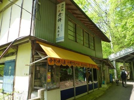 神龍湖櫻橋9