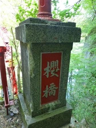 神龍湖櫻橋14
