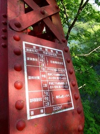 神龍湖櫻橋15