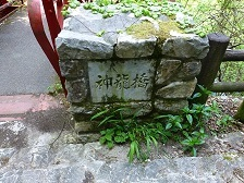神龍湖櫻橋42