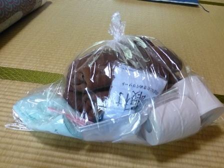 休暇村帝釈峡二泊目5