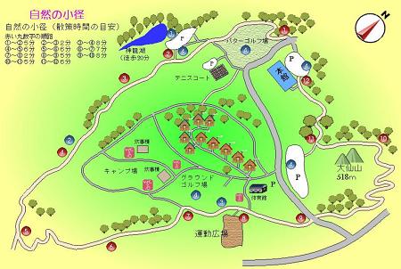 休暇村帝釈峡二泊目17