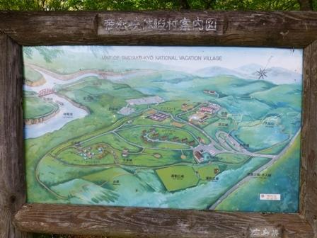 休暇村帝釈峡二泊目24