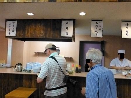 帝釈峡二泊目夕食 (8)