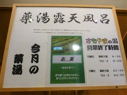 帝釈峡二泊目夕食 (35)