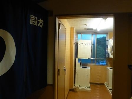 帝釈峡二泊目夕食 (36)