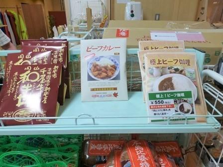 帝釈峡二泊目夕食 (42)