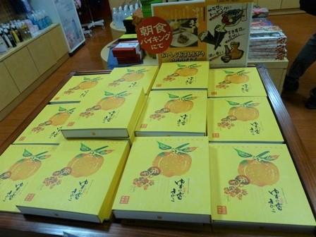 帝釈峡二泊目夕食 (44)