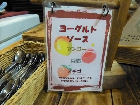 帝釈二泊朝のお散歩 (22)