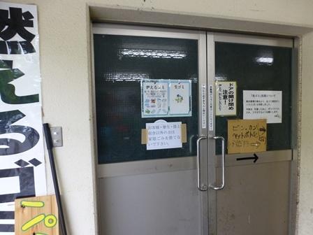 帝釈二泊朝のお散歩 (44)