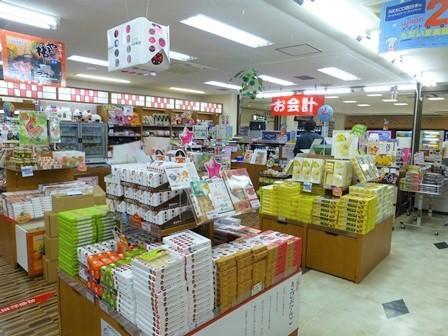 宝塚北SA (7)