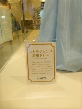 宝塚北SA (52)