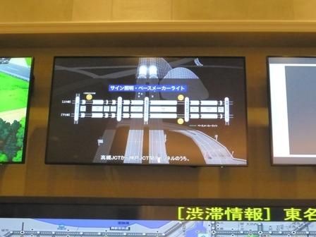 宝塚北SA (61)