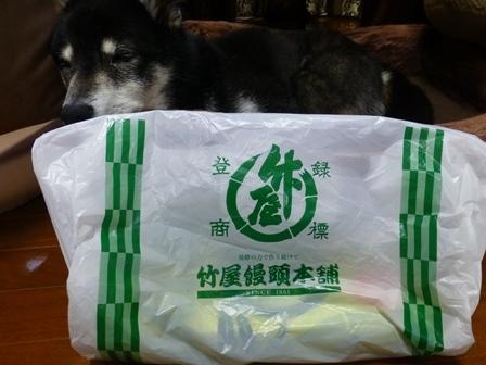 竹屋饅頭1