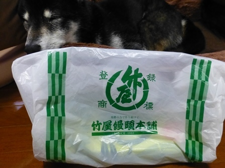 竹屋饅頭3