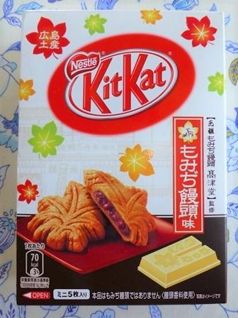 キットカットもみぢ饅頭味2