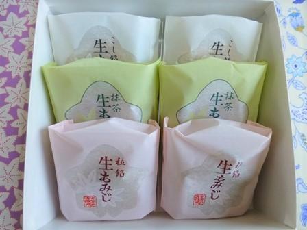 にしき堂生もみじ (6)