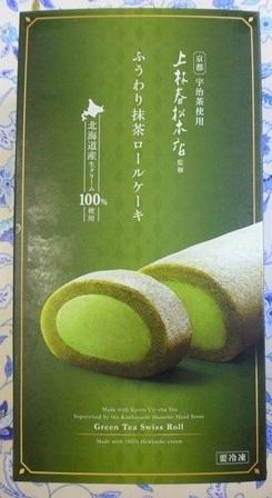 上林春松抹茶ケーキ1