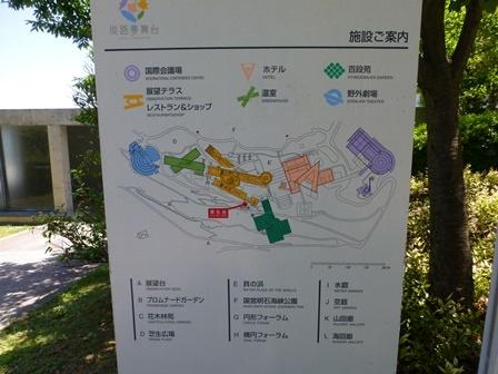 淡路夢舞台百段苑20