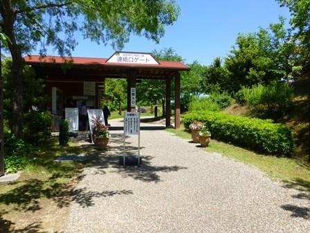明石海峡公園2