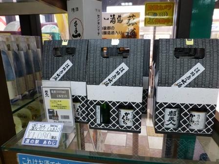 2018道の駅あわじ11