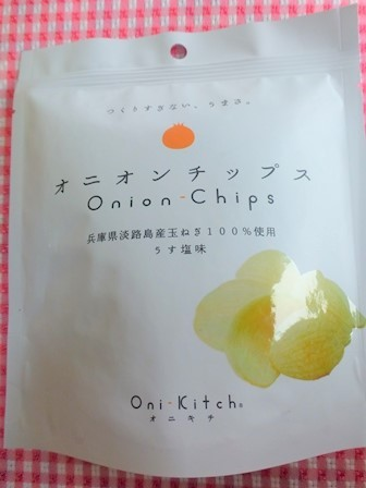 Oni-Kitch (2)