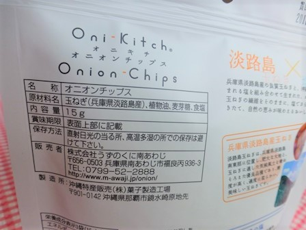 Oni-Kitch (4)