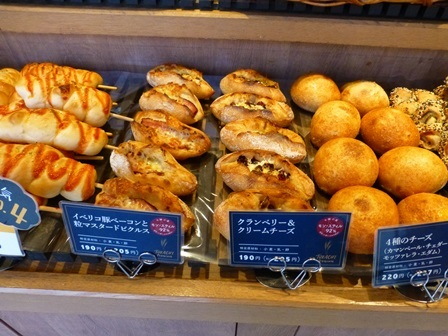 BakeryFactory23.jpg