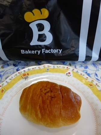 BakeryFactory43.jpg