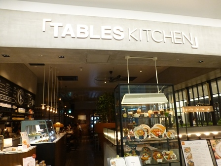 TABLESKITCHEN3.jpg