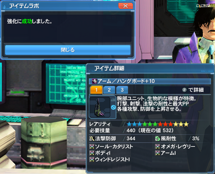 pso20180321_235226_003.png