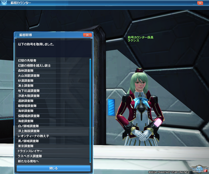 pso20180322_231200_000b__21_1312.png
