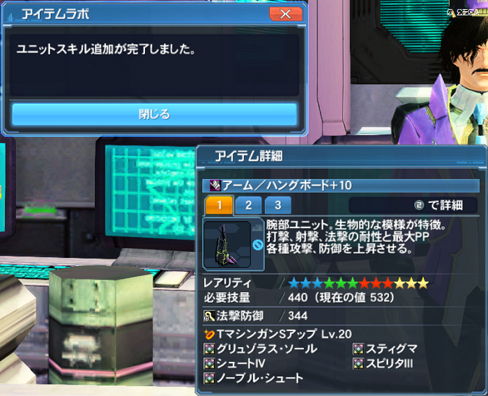 pso20180323_224806_007.png