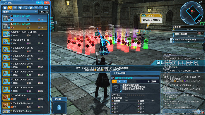 pso20180413_214431_002m.png
