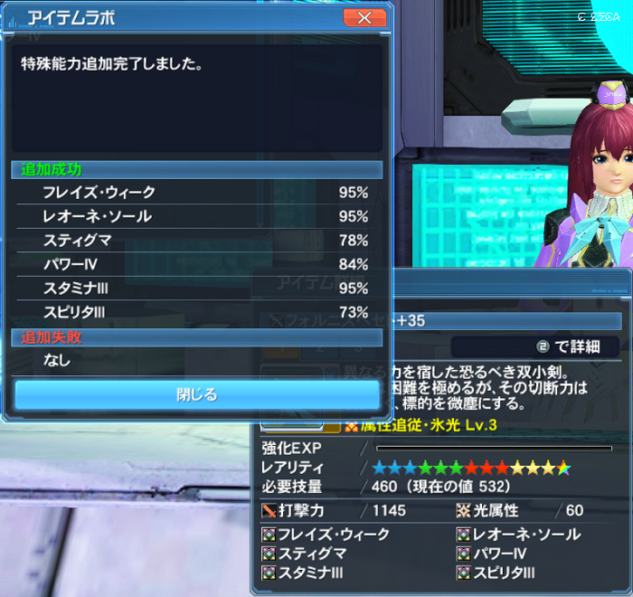pso20180414_211356_002.png